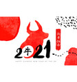 chinese new year 2021 ox red ink brush art card vector image
