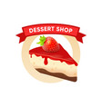dessert shop logo logo round shape - badge vector image vector image