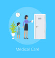 medical care colorful poster vector image