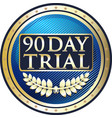 ninety day trial vector image vector image