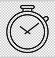 clock timer icon in flat style time alarm on vector image vector image