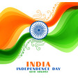 india independence day wavy flag background vector image vector image