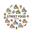 street food truck sign round design template thin vector image vector image