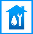 plumbing icon with water drop and wrench vector image
