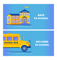 back to school two banners vector image vector image