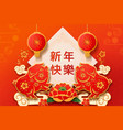 chinese happy new year paper cut for 2019 with pig vector image vector image