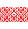 traditional russian and slavic ornament made by vector image vector image