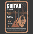 balalaika guitar mandoline music instruments vector image vector image