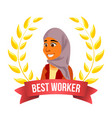 best worker employee arab woman manager vector image