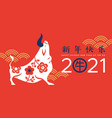 chinese new year ox 2021 modern red gold banner vector image vector image