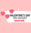 valentineday sale label vector image vector image
