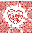 Valentines day card heart vector image vector image