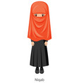 a woman wearing niqab islamic traditional veil vector image vector image