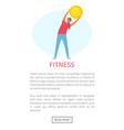 fitness working out woman flexibility exercise vector image vector image