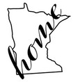 minnesota home state outline vector image vector image