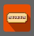 musem emblem concept background cartoon style vector image