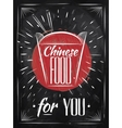 Poster Chinese food chalk vector image vector image