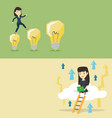 two business banners with space for text vector image vector image