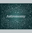 astronomy scientific school background