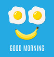 good morning funny concept vector image vector image