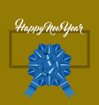 happy new year graphic design vector image vector image