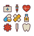 Health Care and Medical Items Modern Flat Icons vector image vector image