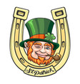 saint patrick cartoon emblem vector image vector image