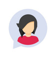 live chat icon or online person typing vector image