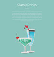 classic alcohol drinks advert poster blue cocktail vector image vector image
