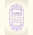 floral calligraphic frame design for vector image vector image