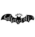 Halloween lettering on bat for halloween party