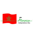 morocco independence day banner background vector image vector image