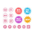 sale labels set speech bubbles or chat symbols vector image vector image
