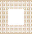 square framearabic pattern of four by four blocks vector image