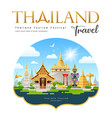 thailand travel beautiful building landmark vector image vector image