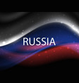waving colorful national flag of russia vector image