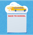 back to school banner bus vector image vector image