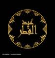 eid mubarak simple typography in an islamic vector image vector image
