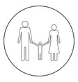 family icon black color in circle vector image vector image