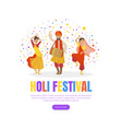 holi festival landing page template indian spring vector image vector image