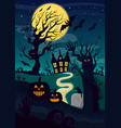 silhouettes of mystic creatures and lantern vector image vector image