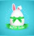 happy easter an egg wrapped in a green ribbon and vector image