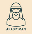 arabic man in linear style vector image vector image