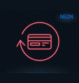credit card line icon cashback service vector image vector image