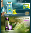 digital aqua and yellow shower gel vector image vector image
