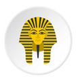 egyptian golden pharaohs mask icon circle vector image vector image