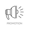 loudspeaker or megaphone bullhorn promotion vector image