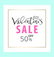 set of trendy chic valentine s day sale cards vector image vector image
