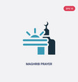 two color maghrib prayer icon from religion-2 vector image vector image
