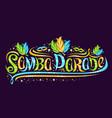 greeting card for samba parade vector image vector image